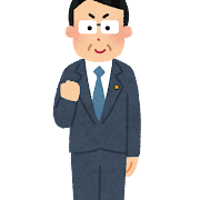 政治家のイラスト(男性)