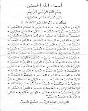 Wirid 99 Nama Allah (Asmaul-Husna)