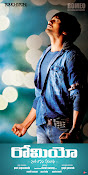 Romeo Movie latest Posters wallpapers-thumbnail-5