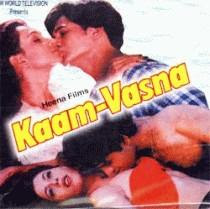 Kaam Vasna (1999 - movie_langauge) - Shah Gayaz Khan, Mohini, Jyoti Rana, Vinod Tripathi, Shehzad Khan, Reenu Shah