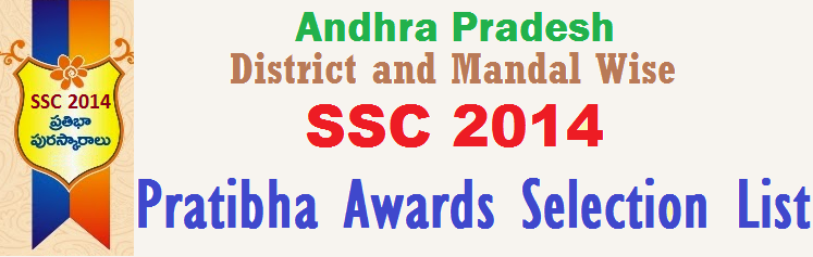 AP SSC 2014 Pratibha Awards, AP District, Mandal Wise and School wise SSC 2014 Pratibha Purashkaralu Selection List, Srikakula, ViziaNagaram, Vishakha Patnam, East Godavari, West Godavari, Krishan, Guntur, Prakasham, Nellore, Chittor, YSR Kadapa, Ananthapur and Kurnool Districts SSC March 2014 Regualar Prathibha Scholarships Selected Candidates List, Selected OC,BC,SC/ST Boys and Girls for Prathibha Awards 2014,