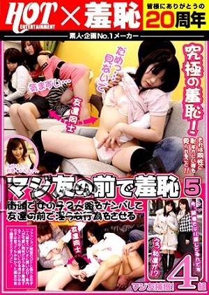 Xem Phim sex tập thể học sinh Nhật Bản