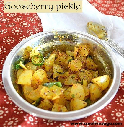 gooseberry pickle recipe