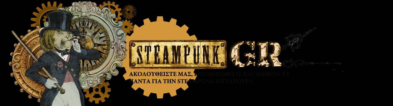 steampunkgr