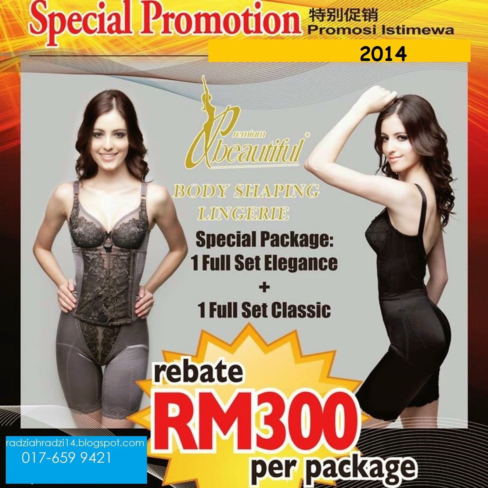 benefits, installment plan, premium beautiful, premium beautiful corset, premium beautiful elegance, promosi, slipped disc, sakit belakang,