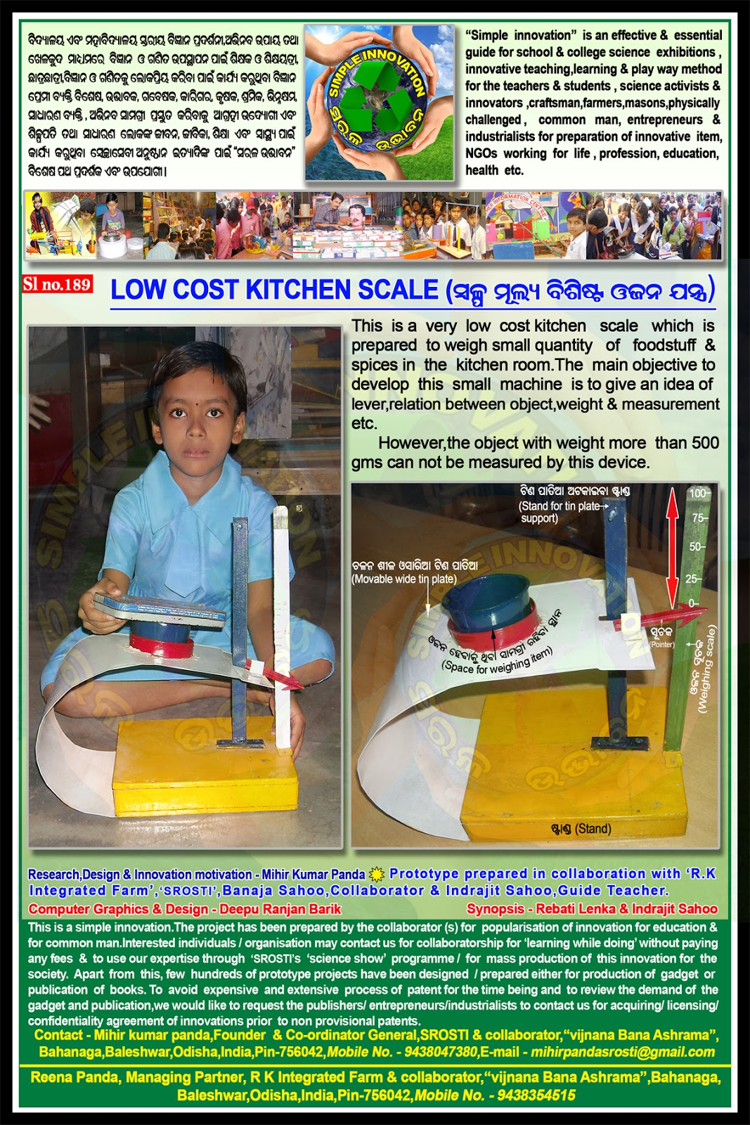 Innovative science projects