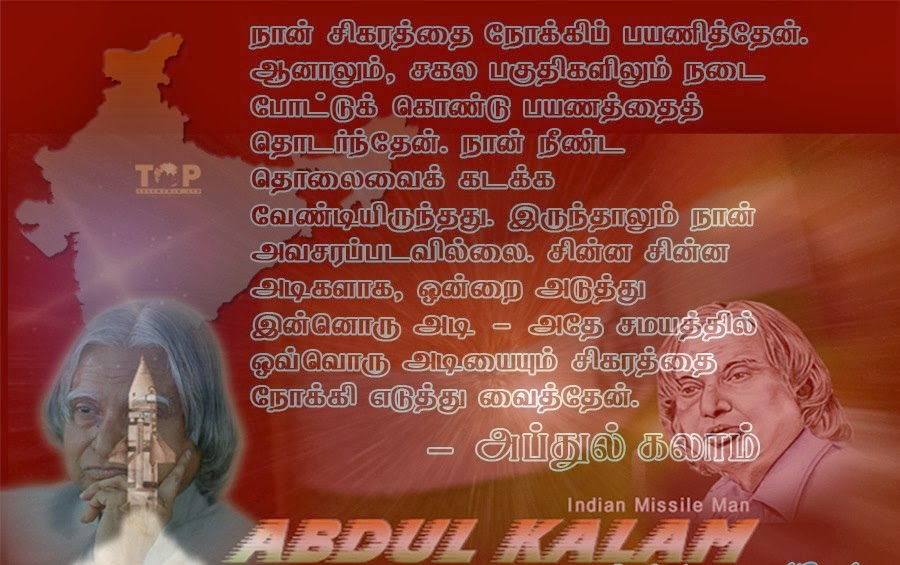 facebook quotes in tamil quotesgram