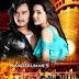 Yuva Samrat 2014 Kannada Movie Songs Free Download