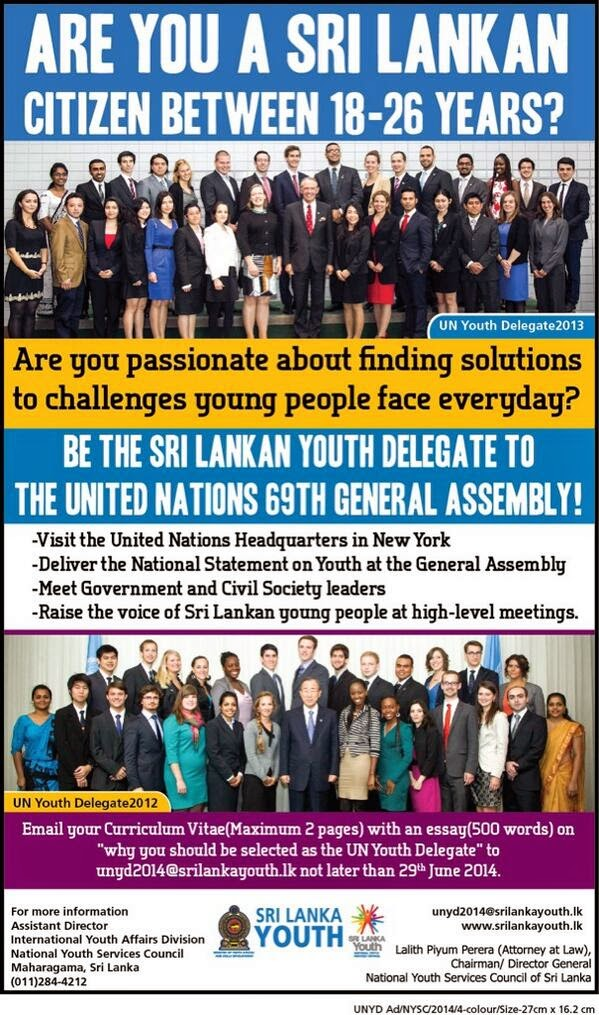 Sri Lanka Youth Delegate to UN
