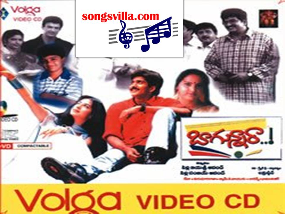 gulabi telugu movie mp3