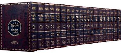 O que é o Talmud?