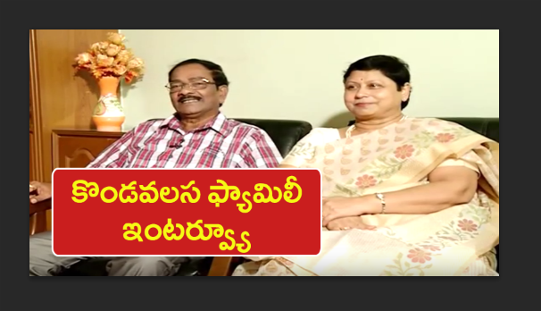 Comedian Kondavalasa Lakshmanarao with his wife - V6 Exclusive