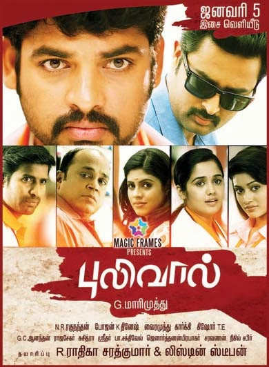 Watch Pulivaal (2014) Tamil DVDScr Full Movie Watch Online For Free Download