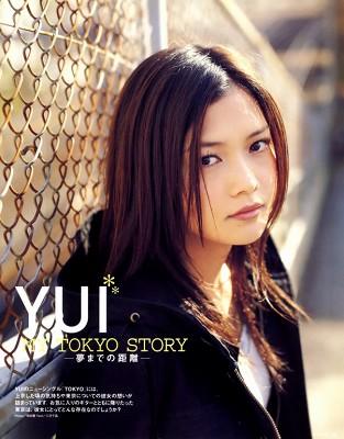 Syui_oricon20060123