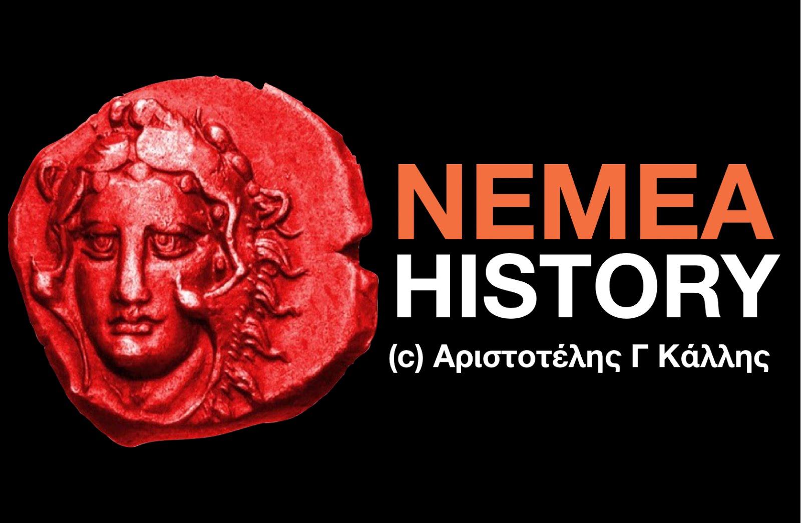 NemeaHistory