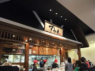 """川崎ラゾーナの""""すみれ""""の味噌ラーメンでランチ!(神奈川)"""