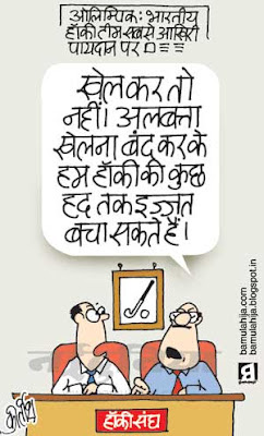hockey india, hocky, london olympics, olympics, Sports Cartoon