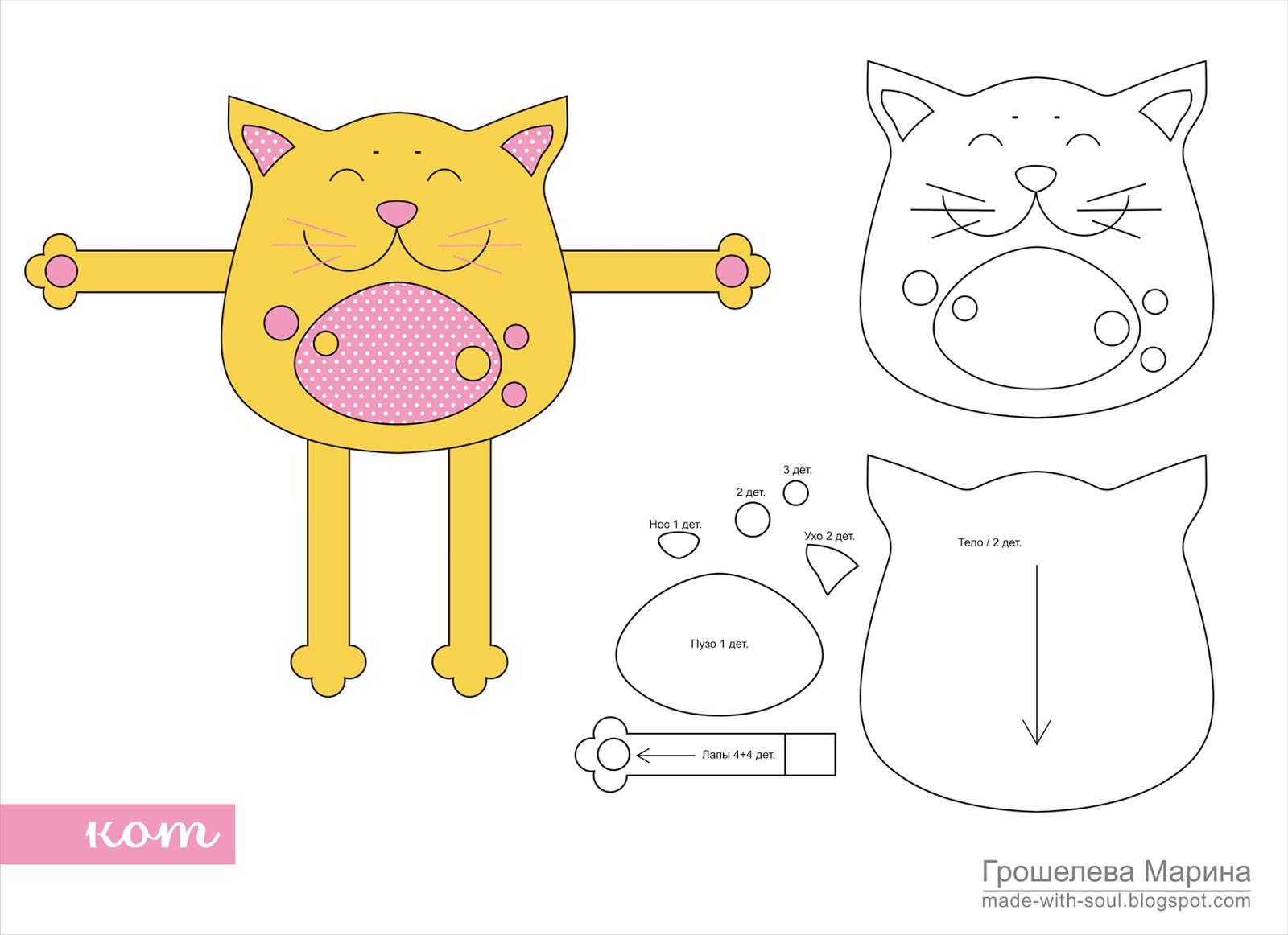 Подушка игрушка кот своими руками схема