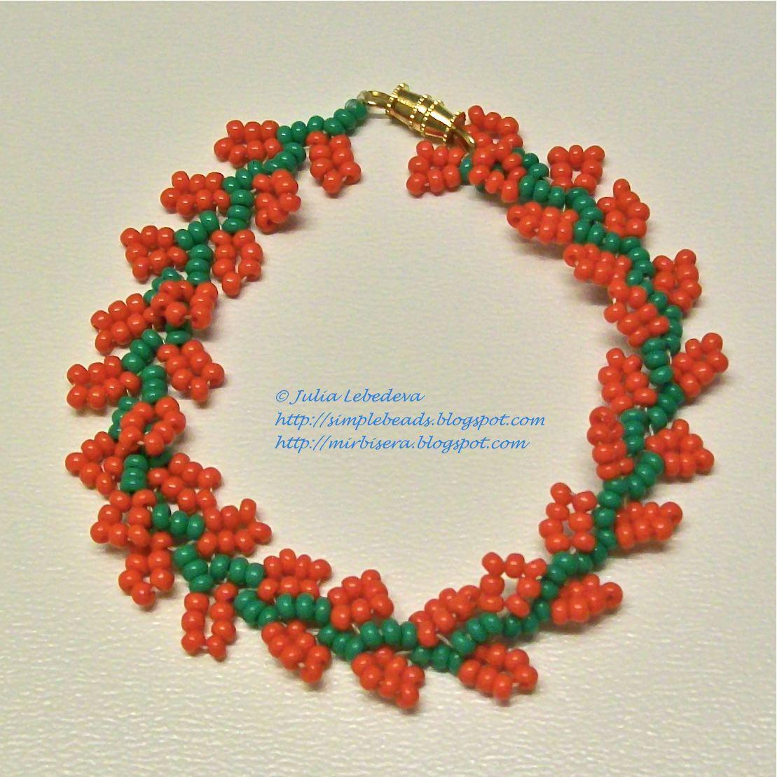браслеты из бисера легкими шариками схема