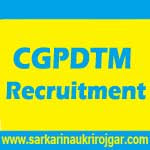 CGPDTM Recruitment