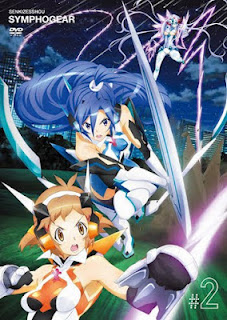 Senki Zesshou Symphogear Original Soundtrack 1