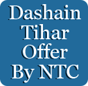 Dashain Tihar Offer By NTC