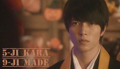 Biodata Pemain Drama Jepang From Five to Nine