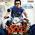 Orange (2010) Telugu Movie Songs