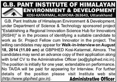 G B Pant Institute Senior Project Fellow Walk in Interview (www.tngovernmentjobs.co.in)