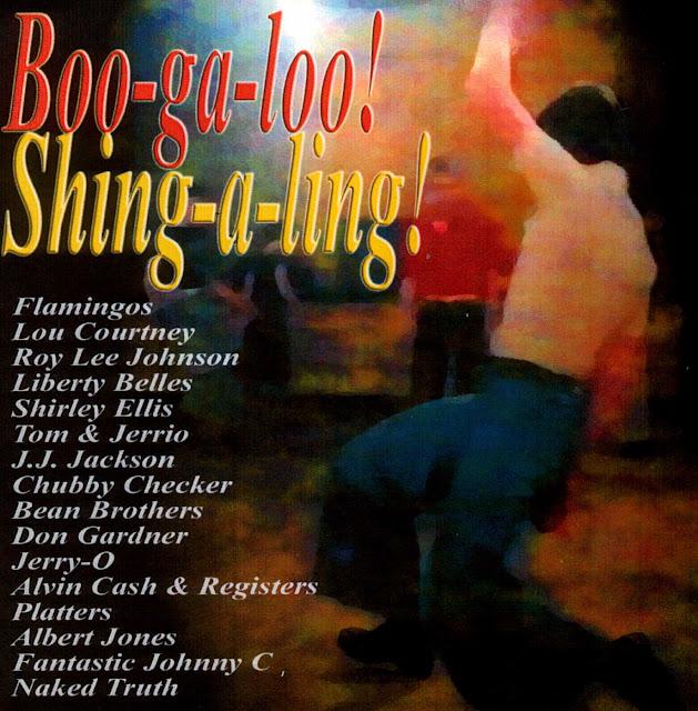 Soul Kitchen - Boo-ga-loo! Shing-a-ling!