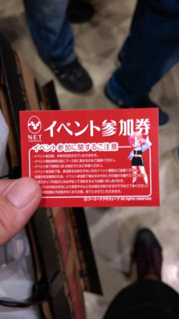 ネット 全日本パチスロ選手権