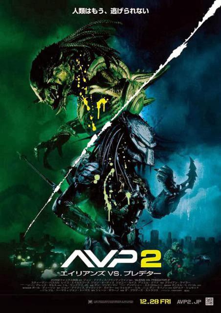 ดูหนังออนไลน์ Alien VS Predator 2 เอเลี่ยน ปะทะ พรีเดเตอร์ สงครามชิงเจ้ามฤตยู 2