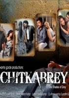 Chitkabrey – Shades of Grey Movie (2011) mp3 Song