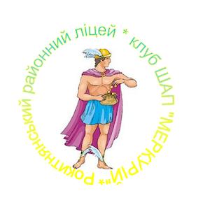 Наша емблема