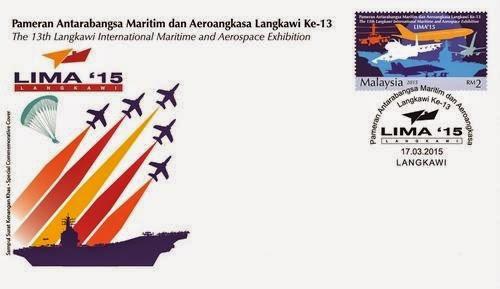 Cap Khas Pos Malaysia Sempena LIMA 2015