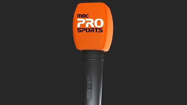 تردد قنوات أم بي سي الرياضية MBC PRO SPORTS