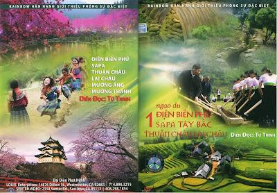 Ngao du Điện Biên Phủ – Sapa – Tây Bắc – Thuận Châu – Lai Châu 1 & 2 (2013) [DVD5/ISO]