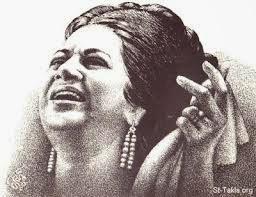 Grandes de la Música Árabe