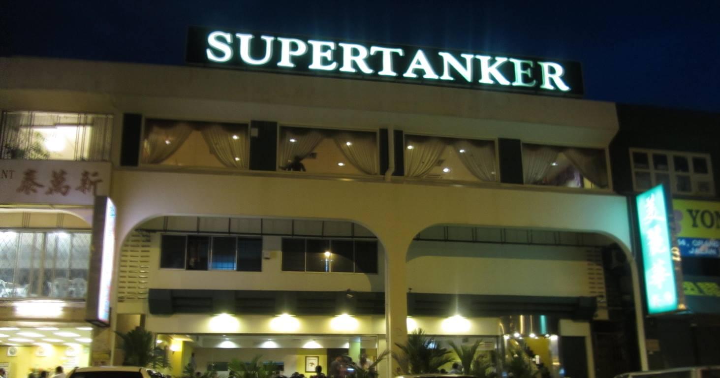 Kinabalu supertanker chinese restaurant kota