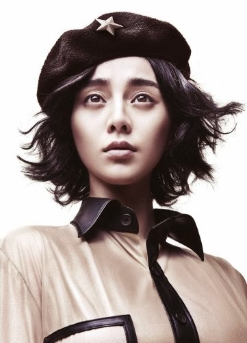 actress Fan Bingbing in Che Guevara drag