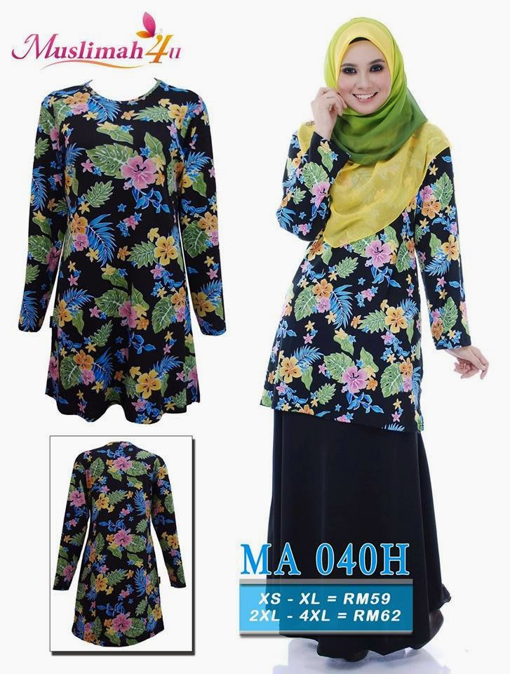 T-shirt-Muslimah4u-MA040H