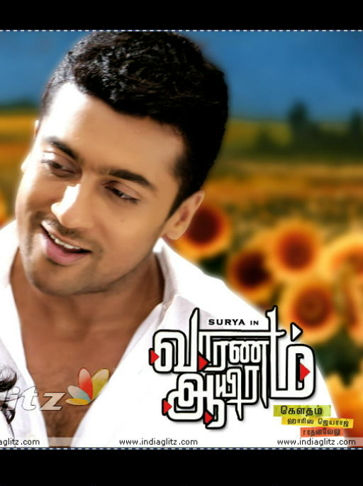 Actor Surya's 'Varanam Aayiram' Movie Stills 17