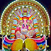 Ganesh Aarti on Ganesh Chaturthi 2015