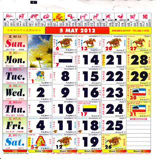 download kalendar 2012 - cuti umum