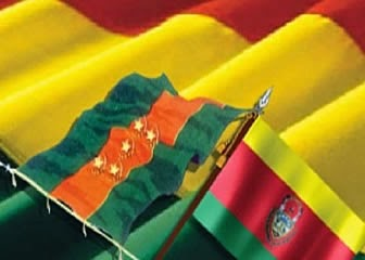 NACIONALISMO RADICAL BOLIVIANO: INDEPENDENCIA SELLADA CON