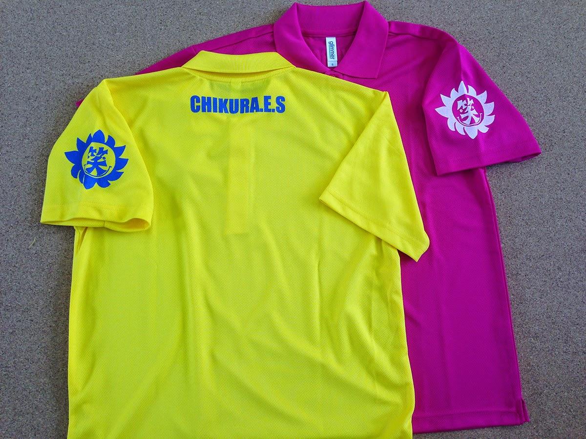 館山 丸山でプリントTシャツ、ポロシャツならお任せ下さい