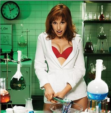 kari byron hot
