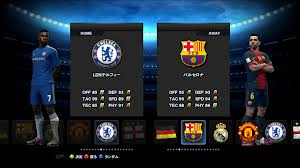 Download PES 2013 (PS3)