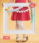 2013-14 Catalogue
