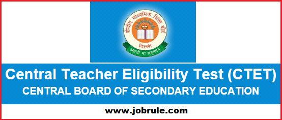 CBSE CTET 22nd February 2015 Answer Key   CTET February 2015 Questions-Answers